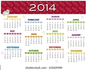 Annual Calendar Template Stock Illustration 155429378 - Shutterstock