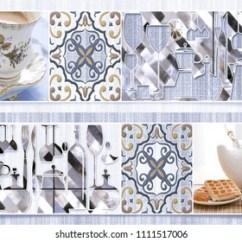 Ceramic Kitchen Tile Easy Design Software Free Download Stock Illustration Royalty