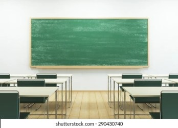 Empty Classroom Images Stock Photos & Vectors Shutterstock