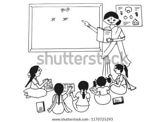 Indian School Teacher Saree Teaching Village Stock Illustration 1170725293