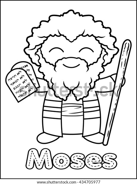 Little Bible Character Coloring Activity Moses Stock