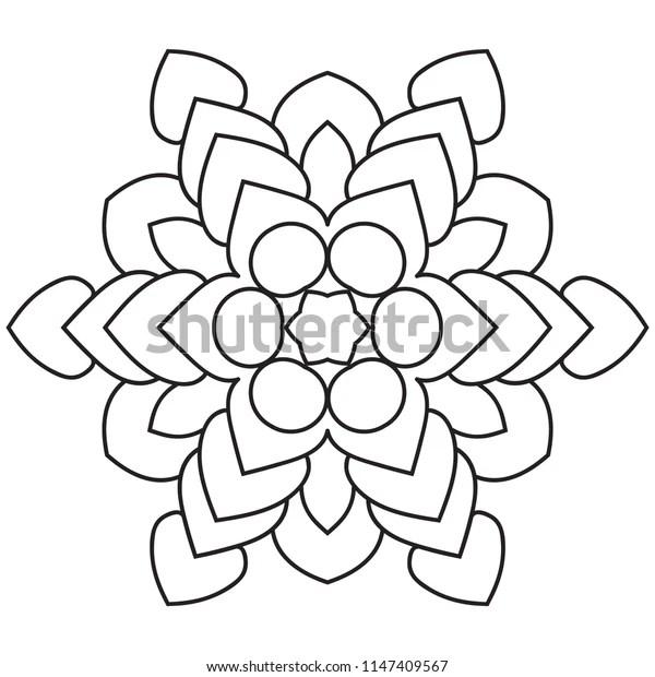 Simple Mandala Basic Mandala Very Easy Stock Illustration