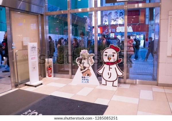 akihabara japan january 5