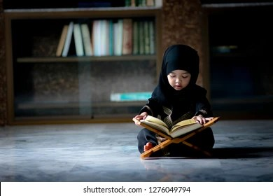 Muslim Girl Wallpaper Free Quran Images Stock Photos Amp Vectors Shutterstock