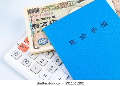 Japanese Security Images Stock Photos Vectors Shutterstock