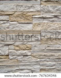 Decorative stone masonry also stock photo edit now shutterstock rh