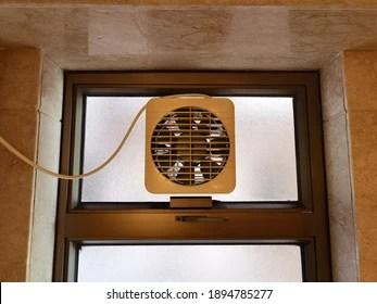 https www shutterstock com image photo exhaust old dusty fan window toilet 1894785277