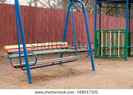 swing chair game zero gravity outdoor lounge platform kindergarten rocking stock photo edit now the in a bench
