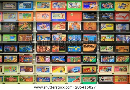 HONG KONG JULY 8 Game Pak Stock Photo (Edit Now) 205415827 - Shutterstock