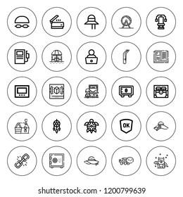 VOSSEN Wheels Logo Vector (.EPS) Free Download