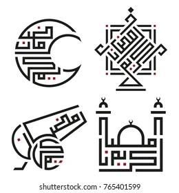 Eastern Logo Vectors Free Download