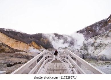 Onsen In Japan Images Stock Photos Vectors Shutterstock