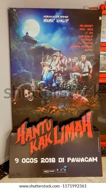 Hantu Kak Limah 2018 : hantu, limah, Kuala, Lumpur, Malaysia, August, Stock, Photo, (Edit, 1171992361