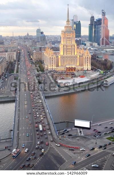 Moscow Nov 13 Bridge Hotel Ukraine Stock Photo Edit Now