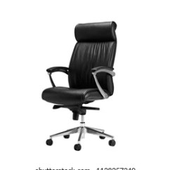 Revolving Chair For Office Rubber Floor Protectors Legs Images Stock Photos Vectors Shutterstock Or Desk Black Leather Isolated On White Background With Clipping