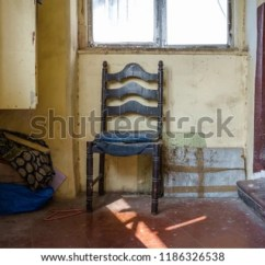 Floor Rocking Chair India High For Baby Boy Old Dirty Hotel Mumbai Stock Photo Edit Now 1186326538 In A