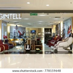 Massage Chair Store Leather Couch And Penang Malaysia November 24 2017 Gintell Stock Photo Edit Now In Shopping Mall
