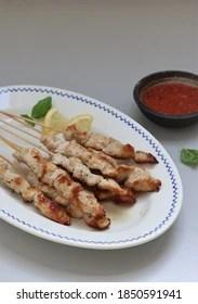 Sambal Sate Taichan : sambal, taichan, Taichan, Satay, Images,, Stock, Photos, Vectors, Shutterstock