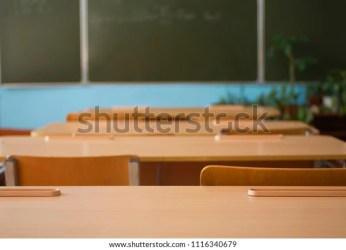 School Classroom School Desks Blackboard High Stock Photo Edit Now 1116340679