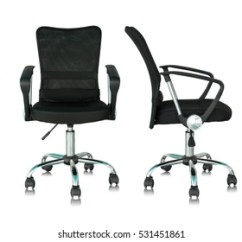 Revolving Chair Other Name White Fir Barber Office Images Stock Photos Vectors Shutterstock Set Of Black Isolated On Background