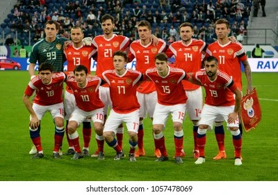 Are you part of the millions of fans worldwide who watch the english premier league? France National Football Team Images Stock Photos Vectors Shutterstock