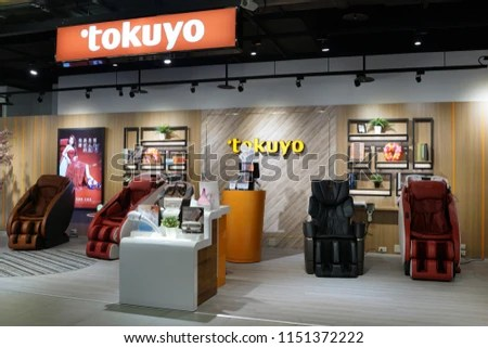 massage chair store chairs for the end of your bed taipei taiwan june 26 2018 tokuyo stock photo edit now 1151372222 brand robotic in