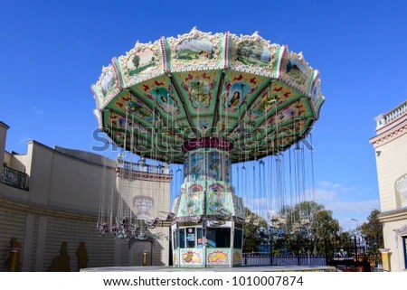 chair swing vienna fishing brackets austria october 9 2017 stock photo edit now the in world famous prater