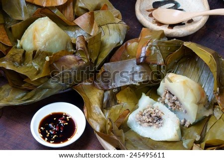 Vietnamese Food Banh Gio Pyramid Shaped Stock Photo (Edit Now) 245495611 - Shutterstock