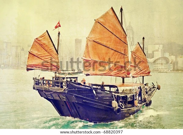 Vintage Textured Junk Boat Stock Photo (Edit Now) 68820397