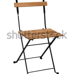 Folding Chair Legs Steel With Leather Wooden On Stock Photo Edit Now 680026078 White Background Work Path