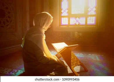 Islamic Girl Praying Wallpapers Namaz Images Stock Photos Amp Vectors Shutterstock