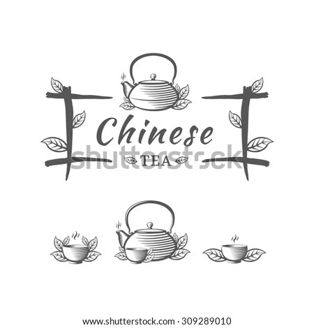 Chinese Tea Vector Logo Template Label Stock Vector