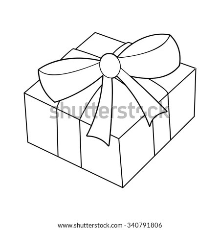 Christmas Box Silhouette Gift Icon Symbol Stock Vector