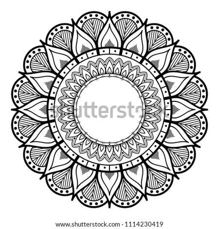 Circular Pattern Form Mandala Coloring Book Stock Vector