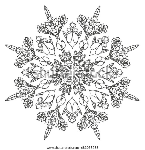 Coloring Book Adult Zentangle Flower Pattern Stock Vector