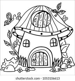 Mushroom Book Drawing Stock Images, Royalty-Free Images