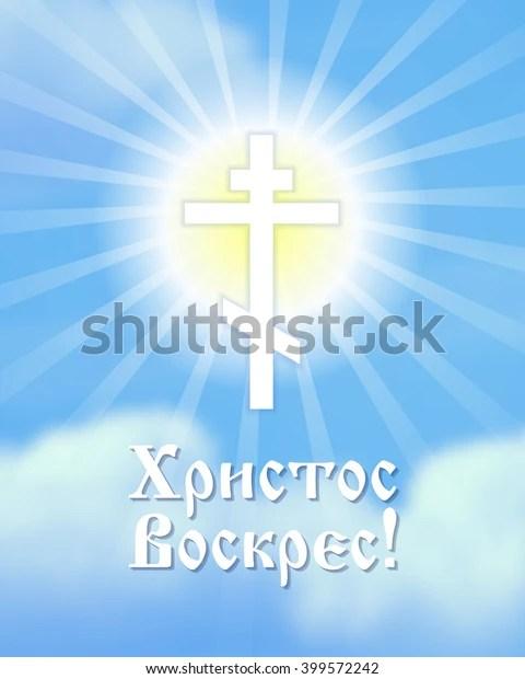 cross blue cloudy heaven