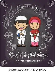 Background Idul Fitri Vector : background, fitri, vector, Fitri, Background, Stock, Images, Shutterstock