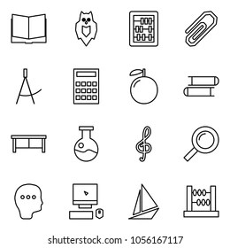 Similar Images, Stock Photos & Vectors of Set Of 9