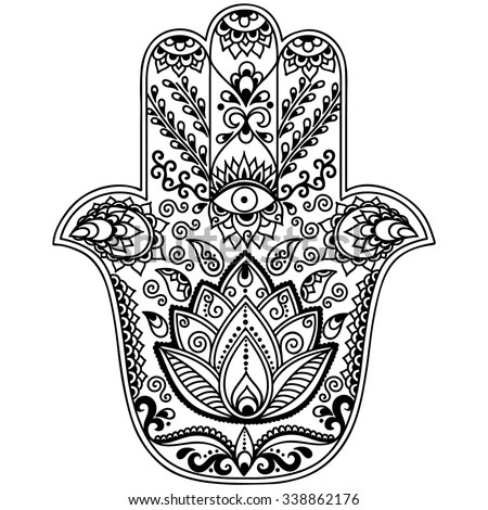 Hamsa Hand Drawn Symbol Decorative Pattern Stock Vector