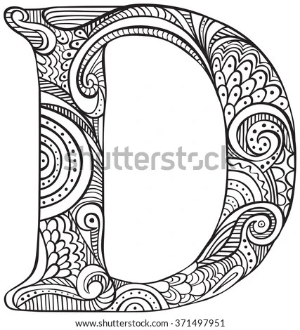 Hand Drawn Capital Letter D Black Stock Vector (Royalty