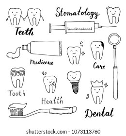 Orthodontic Cartoon Images, Stock Photos & Vectors