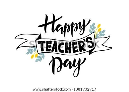 Handlettering Happy Teachers Day Vector Illustration Stock