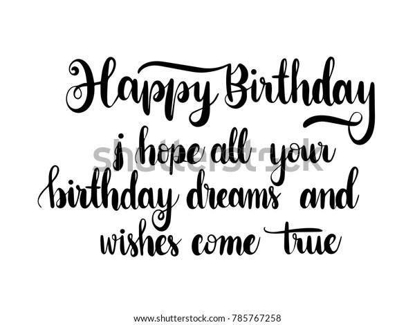 Happy Birthday Quote Calligraphy Hand Lettering เวกเตอร์
