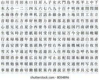 kanji symbols images stock