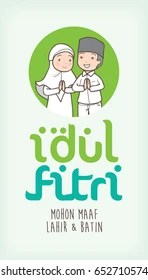 Selamat Idul Fitri Vector : selamat, fitri, vector, Fitri, Images,, Stock, Photos, Vectors, Shutterstock
