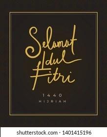 Tulisan Selamat Idul Fitri Vector : tulisan, selamat, fitri, vector, Fitri, Background, Stock, Images, Shutterstock
