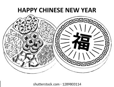 Chinese Candy Box Images, Stock Photos & Vectors