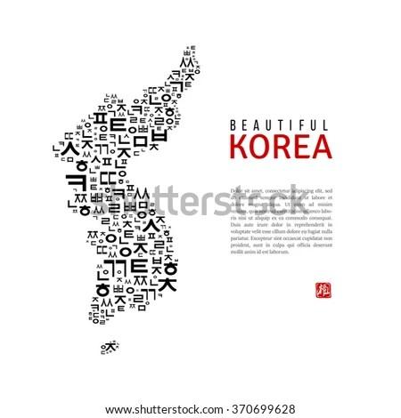 Korea Map Silhouette Black Letters Korean Stock Vector