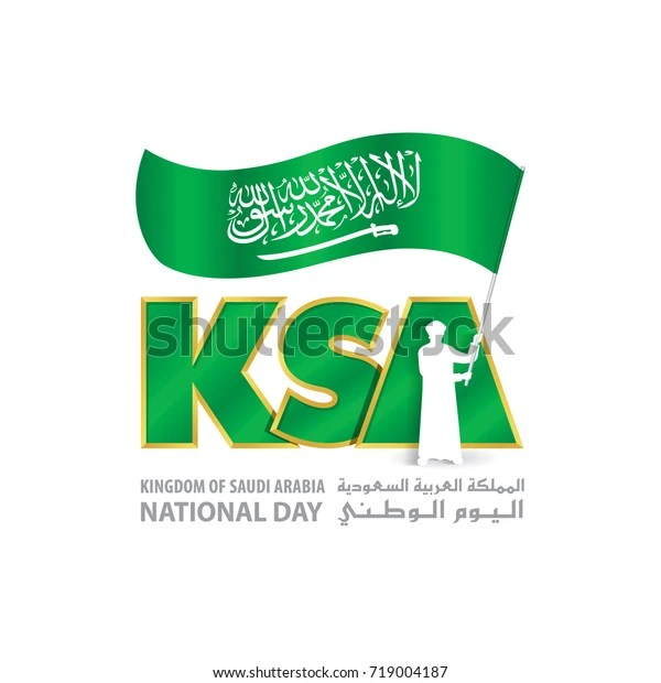 Ksa National Day Logo Young Saudi Royalty Free Stock Image